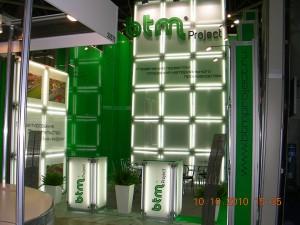 Btm Project